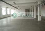 Biuro na sprzedaż, Warszawa Bemowo, 1500 m²