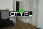 Mieszkanie na sprzedaż, Grodzisk Mazowiecki, 97 m²