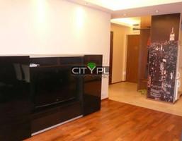 Mieszkanie na sprzedaż, Warszawa Skorosze, 44 m²