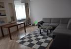 Mieszkanie na sprzedaż, Piastów, 60 m²