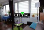 Mieszkanie na sprzedaż, Grodzisk Mazowiecki, 32 m²