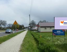 Działka na sprzedaż, Marcinowice, 1055 m²