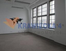 Biuro do wynajęcia, Zielona Góra Centrum, 66 m²