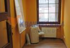Biuro do wynajęcia, Zielona Góra Centrum, 7 m²