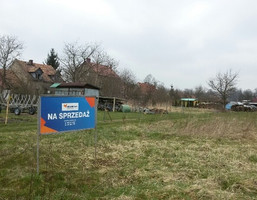 Działka na sprzedaż, Przewóz, 11259 m²