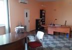 Biuro do wynajęcia, Zielona Góra Centrum, 52 m²