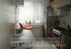 Mieszkanie na sprzedaż, Nowy Dwór Mazowiecki 29 Listopada, 43 m²