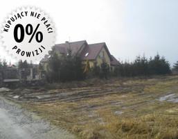 Działka na sprzedaż, Źródła, 1140 m²