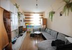 Mieszkanie na sprzedaż, Łagiewniki, 70 m²