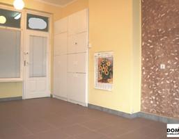 Biurowiec na sprzedaż, Białystok Przydworcowe, 19 m²