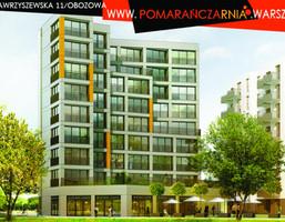 Lokal użytkowy w inwestycji POMARAŃCZARNIA, Warszawa, 336 m²