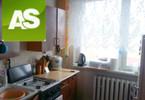 Mieszkanie na sprzedaż, Gliwice Paderewskiego, 52 m²