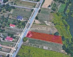 Działka na sprzedaż, Lublin Zemborzyce, 2465 m²