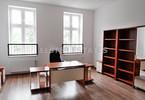 Biuro do wynajęcia, Bytom Śródmieście, 26 m²