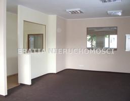 Lokal użytkowy na sprzedaż, Wrocław Biskupin, 380 m²