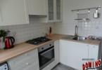 Mieszkanie na sprzedaż, 51 m²