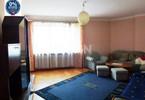Mieszkanie na sprzedaż, Tarnów, 63 m²