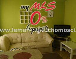 Mieszkanie na sprzedaż, Lublin Wieniawa, 47 m²