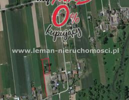 Działka na sprzedaż, Lublin Zemborzyce, 2000 m²