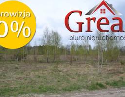 Działka na sprzedaż, Ustanów Cedrowa, 1200 m²