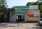 Lokal handlowy do wynajęcia, Gryfino, 650 m²