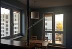 Mieszkanie do wynajęcia, Warszawa Bemowo, 50 m²
