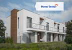Dom na sprzedaż, Częstochowa Częstochówka-Parkitka, 110 m²