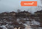 Działka na sprzedaż, Warszawa Białołęka, 3000 m²