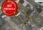 Działka na sprzedaż, Świlcza, 11000 m²