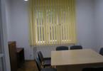 Biuro do wynajęcia, Kraków Łobzów, 81 m²