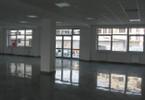 Lokal handlowy do wynajęcia, Kraków Przemysłowa, 300 m²
