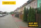 Dom na sprzedaż, Warszawa Stara Miłosna, 200 m²