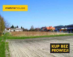 Działka na sprzedaż, Warszawa Powsin, 5127 m²