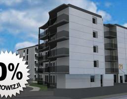 Mieszkanie na sprzedaż, Wrocław Księże Wielkie, 48 m²