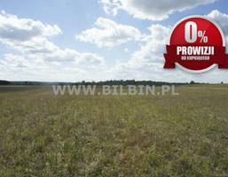 Działka na sprzedaż, Suwałki Sianożęć, 12729 m²