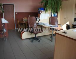 Obiekt na sprzedaż, Suwałki, 5498 m²
