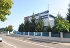 Centrum dystrybucyjne na sprzedaż, Dębica Aleja bł. Jana Pawła II, 8426 m²