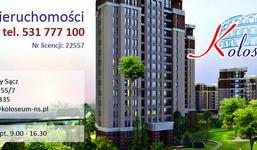 Działka na sprzedaż, Nowy Sącz Przetakówka, 1100 m²