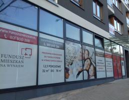 Lokal użytkowy do wynajęcia, Warszawa Bielany, 141 m²