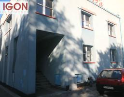 Magazyn na sprzedaż, Zabrze Centrum, 220 m²