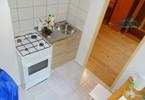 Mieszkanie na sprzedaż, Podzamcze, 40 m²