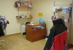 Lokal użytkowy do wynajęcia, Swarzędz, 20 m²