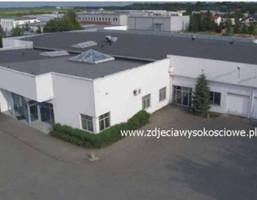 Magazyn na sprzedaż, Przeźmierowo, 2254 m²