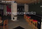 Lokal użytkowy do wynajęcia, Sosnowiec, 181 m²