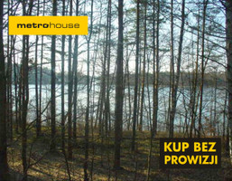 Działka na sprzedaż, Łubiana, 6400 m²
