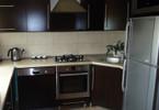 Mieszkanie na sprzedaż, Sosnowiec Zagórze, 63 m²