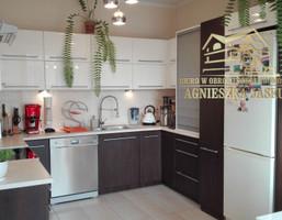 Mieszkanie na sprzedaż, Rzeszów Drabinianka, 74 m²