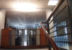 Biurowiec do wynajęcia, Katowice Szopienice, 86 m²
