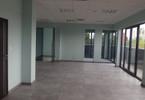 Biurowiec do wynajęcia, Sosnowiec Małobądzka, 116 m²