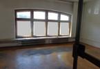 Lokal użytkowy na sprzedaż, Mysłowice Śródmieście, 351 m²